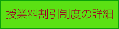 151212-003